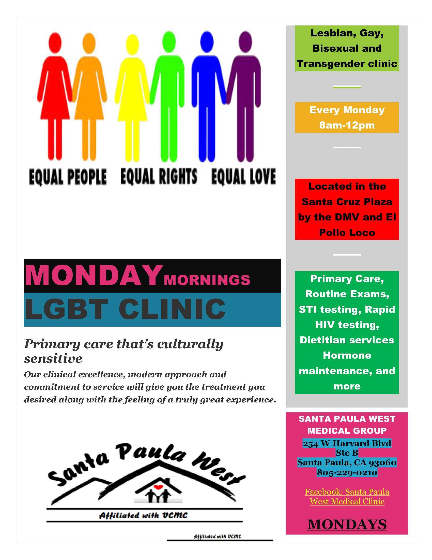 SP PRIDE Clinic LGBT Flyer